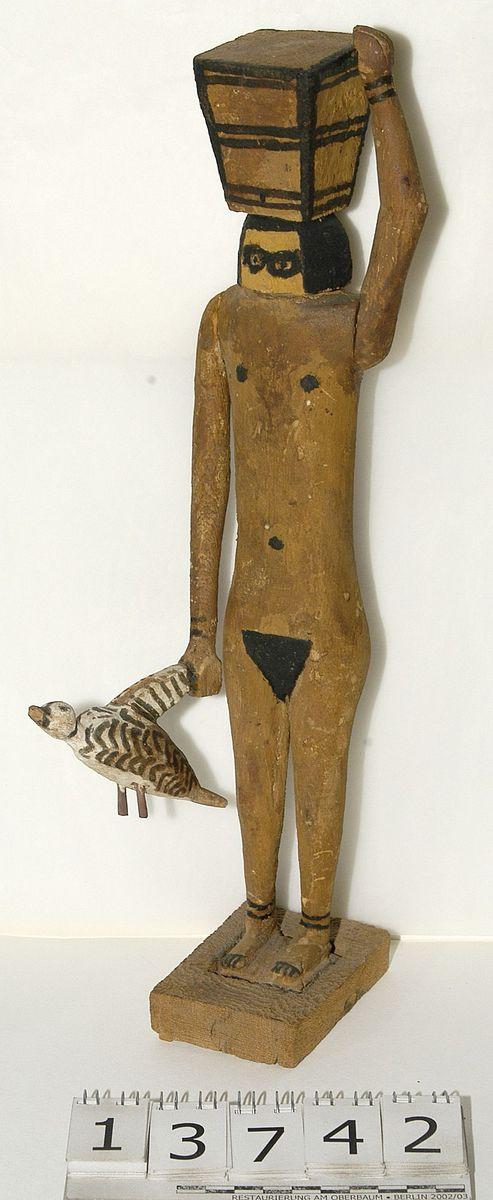 © Staatliche Museen zu Berlin, Ägyptisches Museum und Papyrussammlung