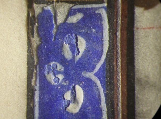 Mikroskopische Bilder mit Beispielen von Schadensbildern (© Staatsbibliothek zu Berlin – Preußischer Kulturbesitz, M. Hundertmark).