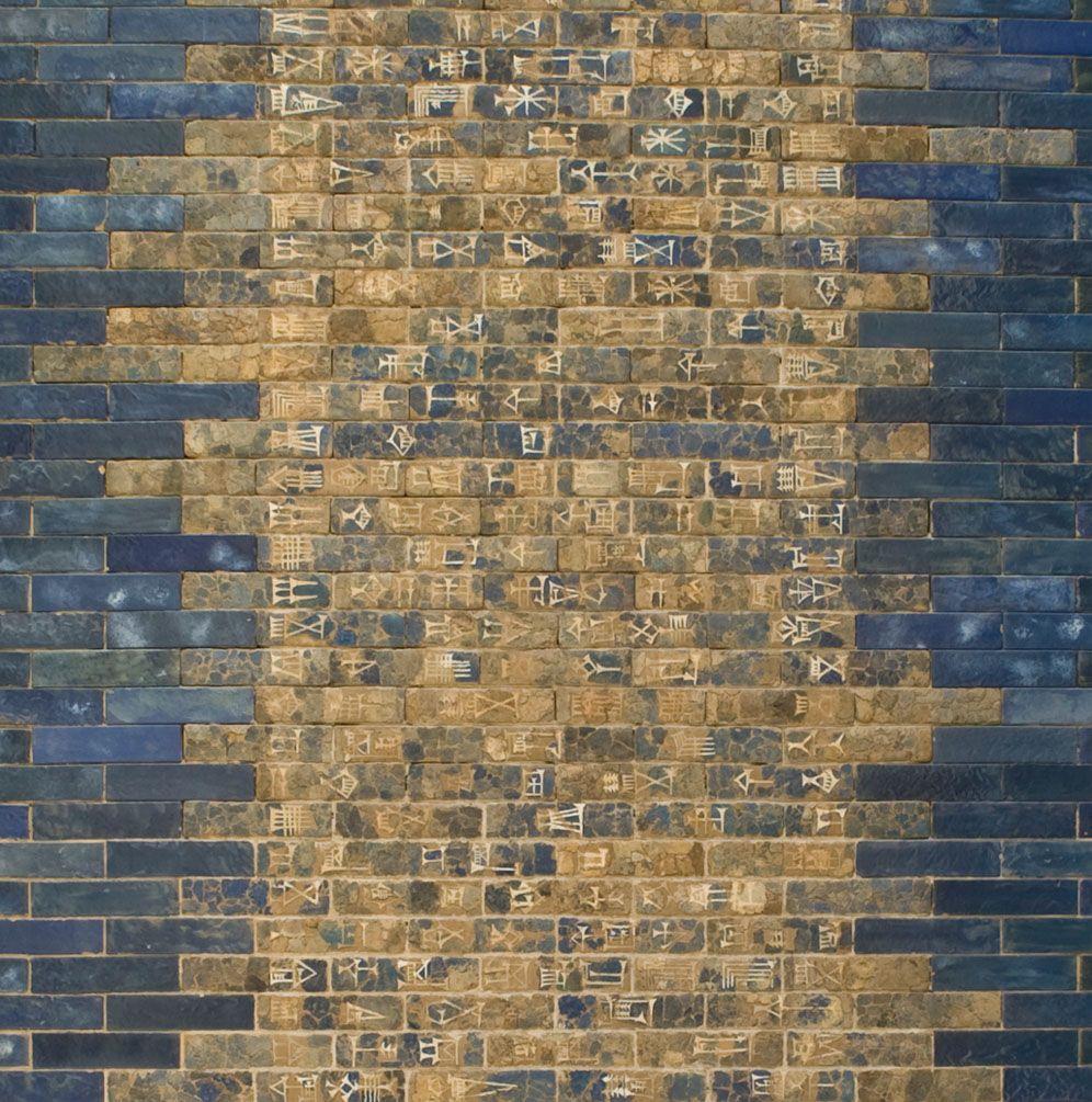 Glasurkeilschrift zu Nebukadnezar am Ischtar-Tor . (c) Staatliche Museen zu Berlin - Vorderasiatisches Museum, Foto: Olaf M. Teßmer