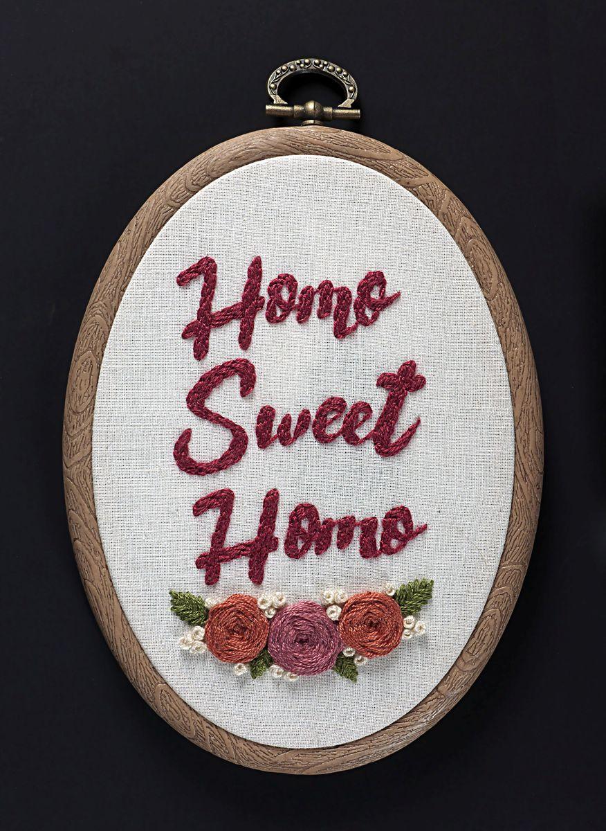 """1.Stickbild """"Homo Sweet Homo"""", Erin Darby, Maryland, USA, 2017 © Staatliche Museen zu Berlin, Museum Europäischer Kulturen / Michael Mohr"""