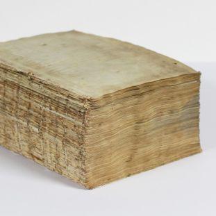 """Ungebundene Handschrift """"Maria von Geldern"""" © Staatsbibliothek zu Berlin, M. Hundertmark"""